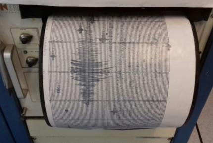 Se registra sismo magnitud 6 con epicentro en Oaxaca