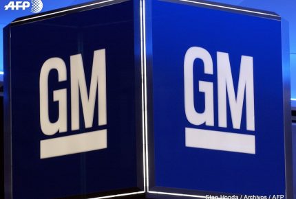 EU invoca al T-MEC para que México arregle conflicto en GM