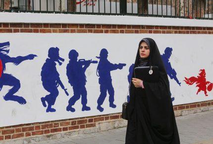 México pide a Irán y EU evitar la escalada de tensión