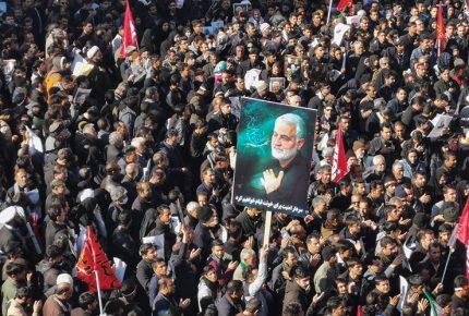 Ataque fallido de EU impidió asesinato de otro comandante iraní