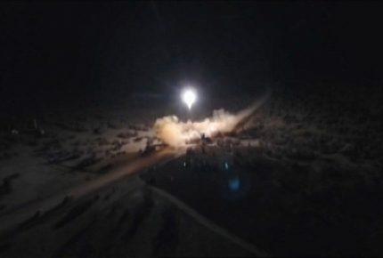 Caen (otros) dos misiles en la zona más segura de Bagdad