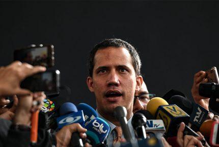Guaidó llega a Bogotá para reunirse con Pompeo