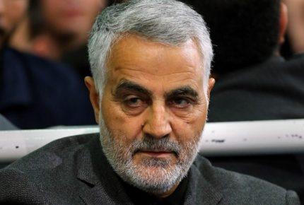 Alerta mundial por asesinato de general iraní