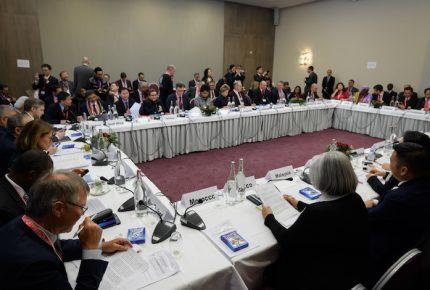 Mayor sostenibilidad, apuesta la industria turística en Davos