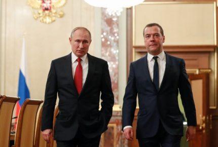 Se desmantela gabinete de Putin, todos le renuncian