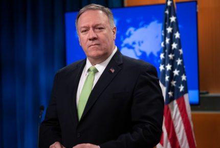 Pompeo pide a Irán frenar ataques a bases militares de EU en Irak