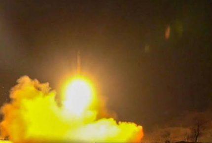 Irán admite (tres días después) derribo de avión ucraniano