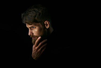 Arreglo masculino   La mejor barba en 2020