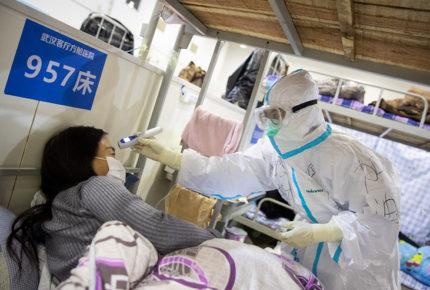 China confirma la muerte de 1, 886 personas por coronavirus
