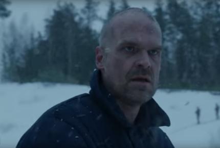 """Netflix revela nuevo teaser de """"Stranger Things"""""""