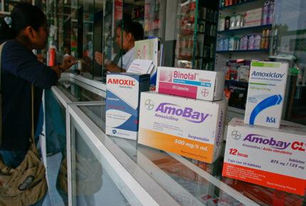 PRD presenta denuncia ante FGR por falta de medicamentos