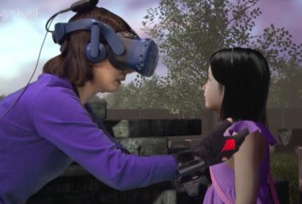 Con realidad virtual 'reúnen' a madre e hija muerta