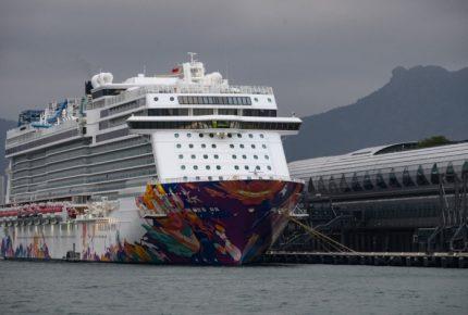 Levantan cuarentena en crucero en Hong Kong por coronavirus