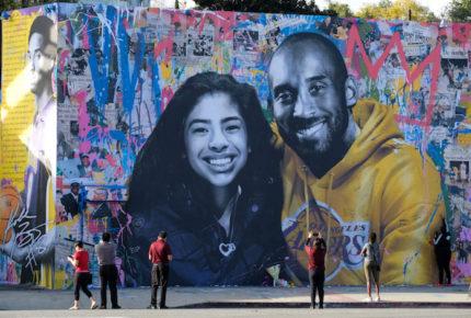 Juego de las Estrellas brillará con homenaje a Kobe Bryant