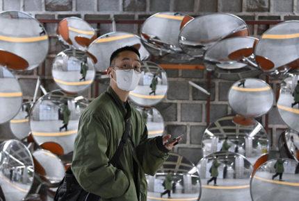 Registran más de 7,800 casos de coronavirus en Corea del Sur