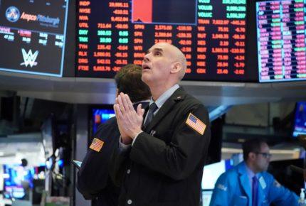 Wall Street abre con números negativos