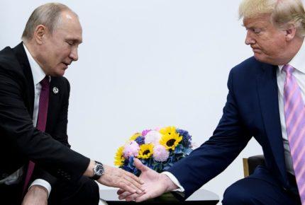 Estados Unidos y Rusia inician negociaciones nucleares