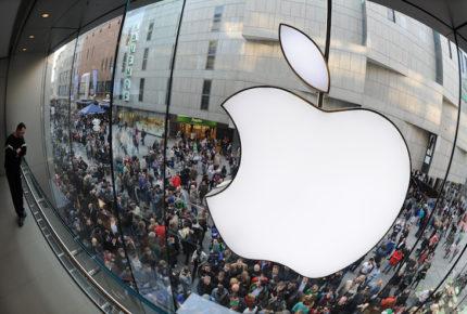 Apple autoriza a las aplicaciones tener un enlace de registro