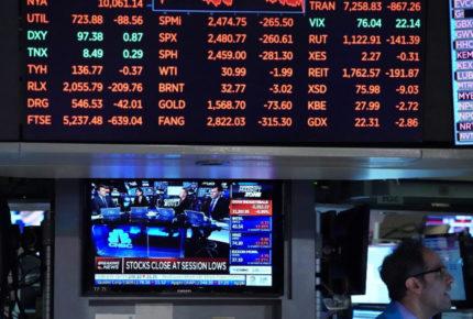 Wall Street vive histórica caída; la peor sesión desde 1987