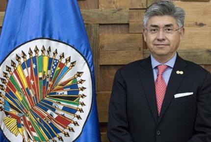 El mexicano Joel Hernández es electo presidente de la CIDH