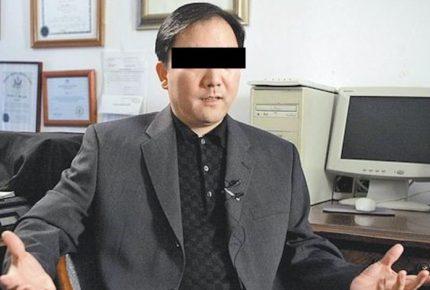 Zhenli Ye Gon fue diagnosticado con Covid-19