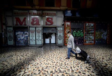 Museos, bibliotecas y bares de Italia reabrirán el 4 de mayo