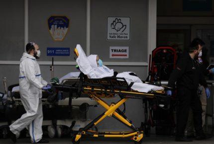 Nueva York registra 594 muertos de Covid-19 en 24 horas