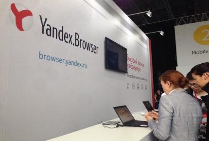 """Yandex, el """"Google ruso"""", adquirirá acciones de Uber"""