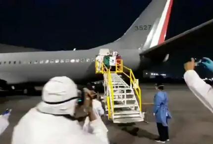Regresan al país 280 mexicanos que estaban en Argentina