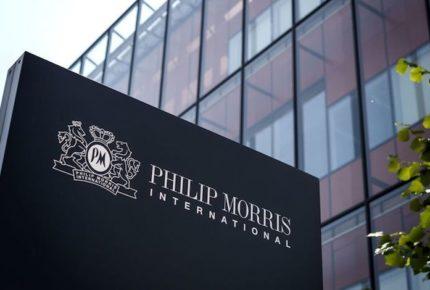 Réplica de Philip Morris
