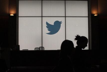 La Casa Blanca desafía a Twitter y publica tuit oculto de Trump