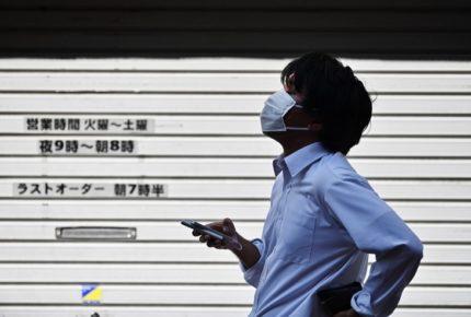 Japón, tercera mayor economía del mundo, entra en recesión
