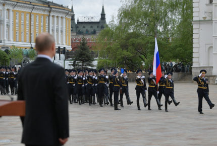 Rusia es invencible cuando estamos unidos: Putin en celebración