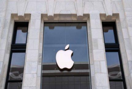 Covid obliga a Apple a cerrar  sus tiendas en California