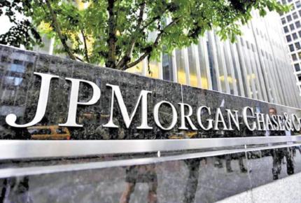JPMorgan saldrá de la banca privada en México