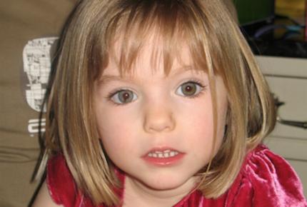 Policía alemana identifica a nuevo sospechoso en caso Madeleine