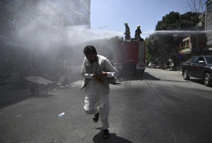 Muren dos defensores de DDHH en Afganistán