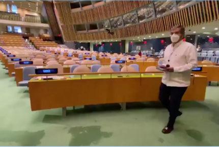 México es elegido como miembro del Consejo de Seguridad de la ONU