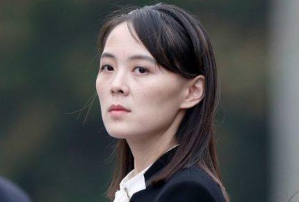 Kim Yo Jong amenaza en tomar acciones contra Corea del Sur