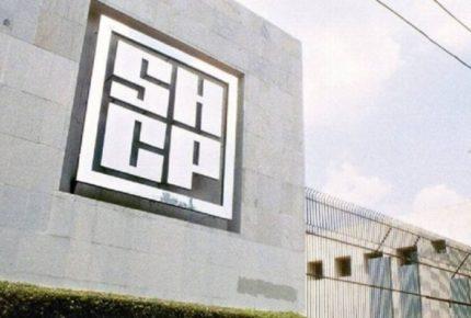 Pide SCHP a servidores públicos realizar aportaciones voluntarias