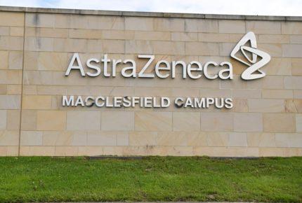 Falla en fabricación de vacuna de AstraZeneca pone en duda eficacia