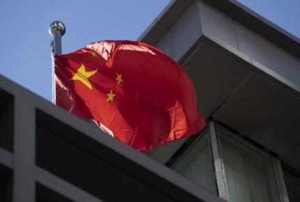 Embajada de China en EU ha recibido amenazas de bomba