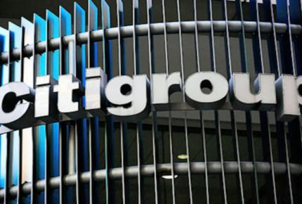Citigroup reporta baja de 73% en utilidades