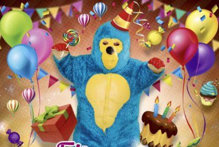 ¡Festeja a lo grande! Hoy es cumpleaños de Kemonito