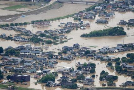 Lluvias dejan 14 ancianos muertos en Japón