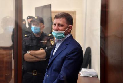 Protestan en Rusia por detención de gobernador acusado de homicidio