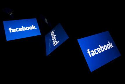 Usuarios de Facebook reportan fallas en varios países