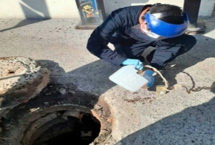 UNAM produce método para identificar Covid-19 en aguas residuales
