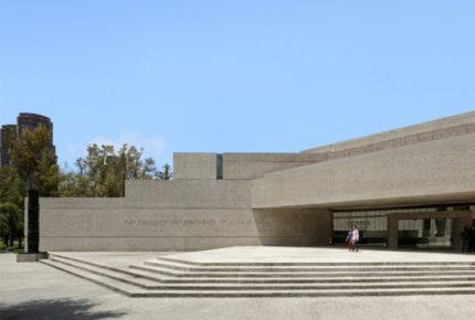 Apertura de museos del INBAL e INAH iniciará la siguiente semana