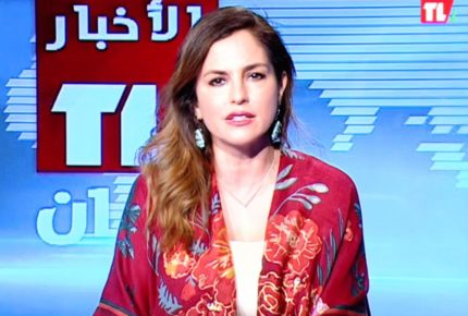 Renuncia ministra de Información de Líbano